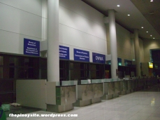 naia 3 - exit clearance