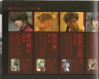 pamphlet interior 02