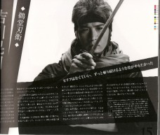 pamphlet interior 05