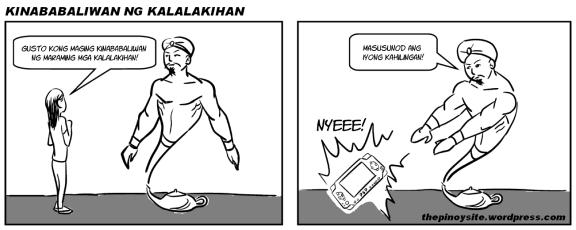 Pinoy Jokes sa Kulturang Pilipino