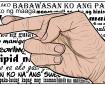 mga pagbabagong dapat gawin