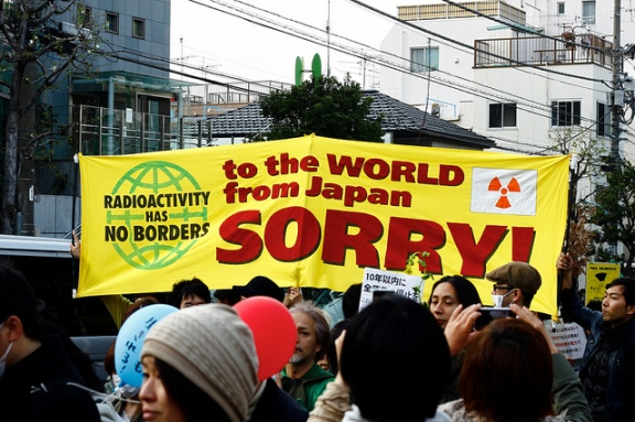 4.11 原発反対デモin高円寺 Anti nuclear power protests in Kouenji