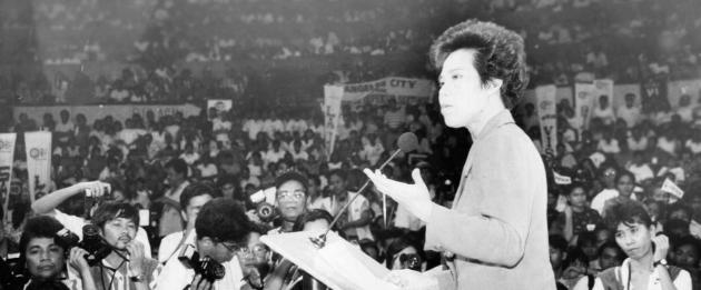 miriam 1992 presidential election