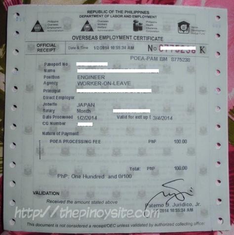 bagong format ng overseas employment certificate (OEC)