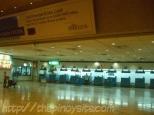 mga counter ng airline sa naia 1