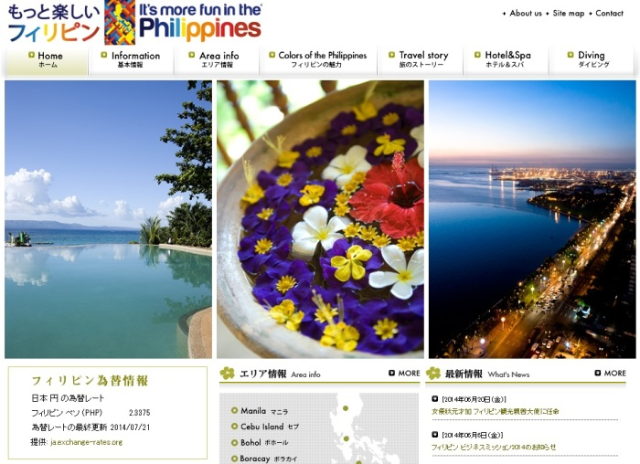 philippine tourism campaign japan
