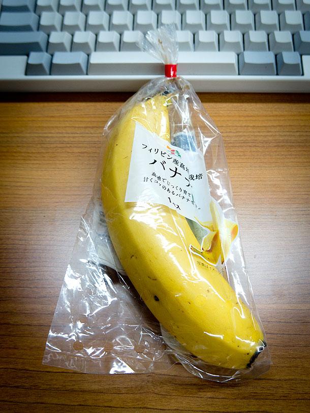 banana from philippines