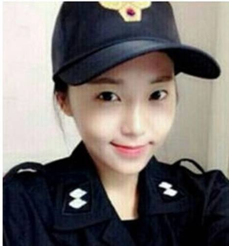 pretty south korean police officer