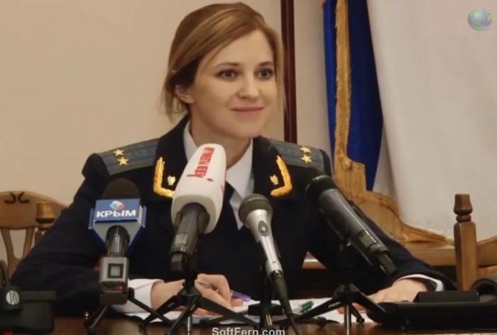 prosecutor general crimea